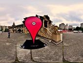 أرشيفية - خرائط جوجل