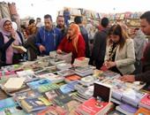 معرض الكتاب  - أرشيفية
