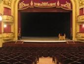 مسرح - أرشيفية