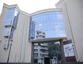 مستشفى بهية لعلاج السرطان