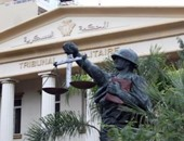المحكمة العسكرية بالسويس