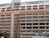 المعهد القومى للأورام - أرشيفية