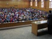 طلاب الجامعات - أرشيفية