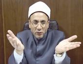 الدكتور محيى الدين عفيفى الأمين العام لمجمع البحوث الإسلامية