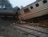 حادث قطار - ارشيفية