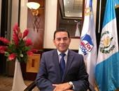 رئيس جواتيمالا جيمى موراليس