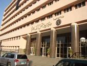 مديرية أمن القاهرة