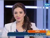 المذيعة أسماء مصطفى