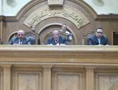 محكمة جنايات الزقازيق - أرشيفية