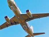 طائرة استطلاع _ صورة أرشيفية