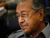 مهاتير محمد رئيس وزراء ماليزيا