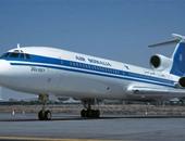 طائرة صومالية - صورة أرشيفية