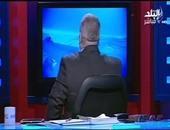 الإعلامى أحمد شوبير يدير وجهه للمشاهدين