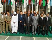 الجمعية العمومية للاتحاد العربى للرياضة العسكرية