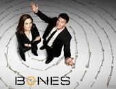 مسلسل Bones 9