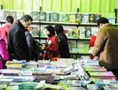 شباب فى معرض الكتاب - أرشيفية