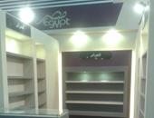 جناح الجزائر بمعرض الكتاب