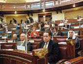 البرلمان العربى