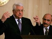 أبو مازن رئيس السلطة الفلسطينية
