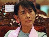 المعارضة البورمية أونج سانج سو تشى