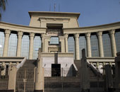 المحكمة الدستورية العليا - أرشيفية