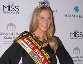 ملكة جمال ألمانيا لعام 2015