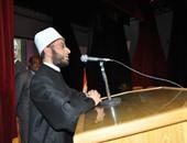 الشيخ أسامة الأزهرى