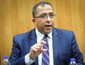 الدكتور أشرف العربى وزير التخطيط والمتابعة والإصلاح الادارى
