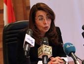غادة والى وزيرة التضامن الاجتماعى