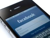 أرشيفية فيس بوك