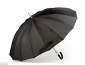 مظلة شمسية - أرشيفية