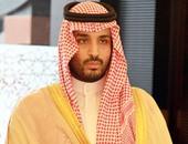 محمد بن سلمان ولى ولى العهد السعودى