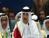 الامير تميم حاكم دولة قطر