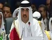 الشيخ تميم بن حمد آل ثان