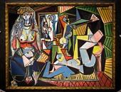 لوحة نساء الجزائر لبيكاسو