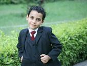 الطفل أمين سعودى