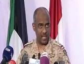المتحدث باسم التحالف العربى أحمد عسيرى