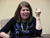 الدكتورة هالة يوسف وزير الدولة للسكان