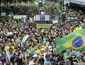 مظاهرات البرازيل ـ صورة أرشيفية