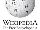 ويكيبديا