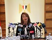 الدكتورة غادة والى وزيرة التضامن الاجتماعى