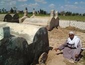 مقابر - أرشيفية