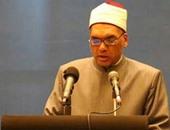 الدكتور عبد الفتاح العوارى عميد كلية أصول الدين بجامعة الأزهر
