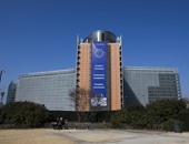 مبنى الاتحاد الاوروبى
