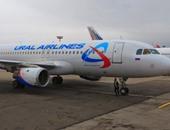 طيران روسى