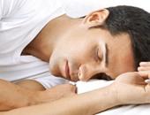 صورة أرشيفية - شخص نائم