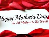 عيد الأم