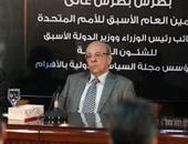 وحيد عبد المجيد مدير مركز الدراسات السياسية والإستراتيجية