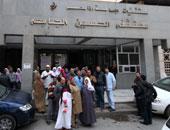 مستشفى الحسين الجامعى - أرشيفية