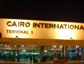 مطار القاهرة - أرشيفية